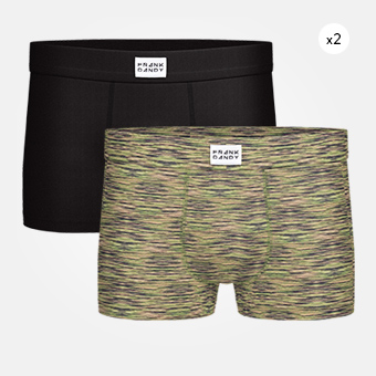 2-Pack Bamboo Trunk - Black/Space Military Green